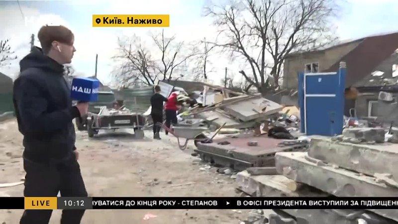 Вибух в Києві_ знищено гаражний бокс, пошкоджені сусідні будинки. НАШ 04.04.21