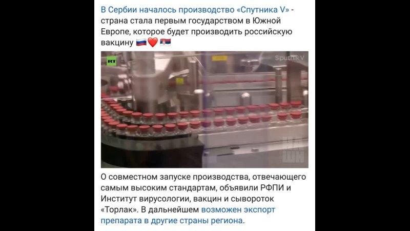 Спутник-V зарегистрирован в 60 странах мира 💪🏽