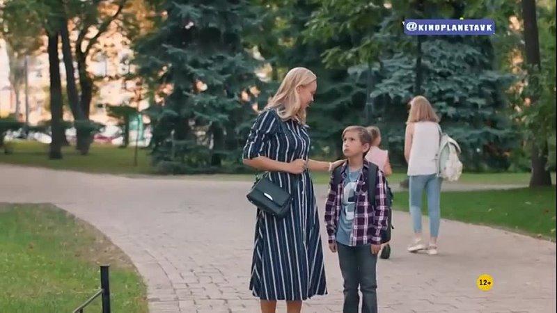 Hapиcyй мне мамy (2020) Украина