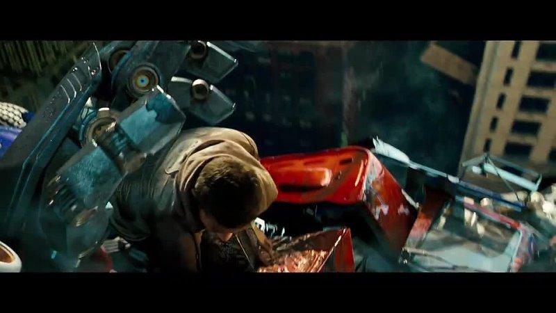 Оптимус Прайм против Мегатрона Трансформеры отрывок из фильма