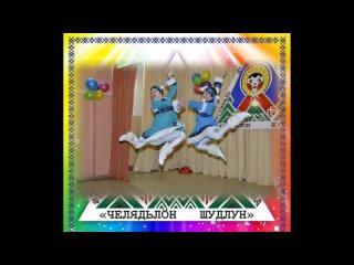 «ЧЕЛЯДЬЛӦН ШУДЛУН» | Завершение VII фестиваля детского коми народного творчества