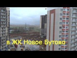 Из-за ветра  обвалилась стена новостройки ЖК Новое Бутово