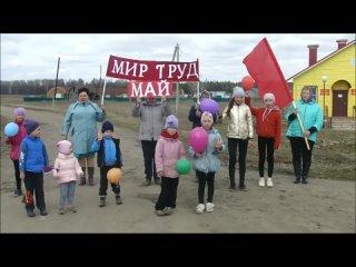 1ое мая в Комсомольском сельском поселении