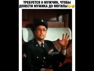 МИСС ВАЙН -- ПОДПИШИСЬ -- () posted on Instagram_CL5eDxAlG16(MP4).mp4