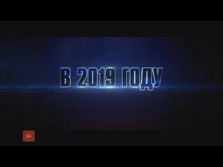"Трейлер ""Ох и Ах"" (2019)"