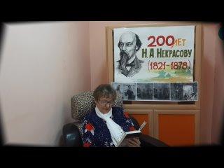 """""""Певец печали и радости народной"""" (Читает Крючкова М.Н. и Меркель В.А.)"""