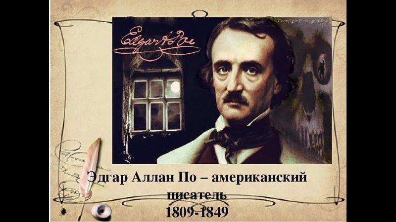 Буктрейлер 180 лет ДЕТЕКТИВУ