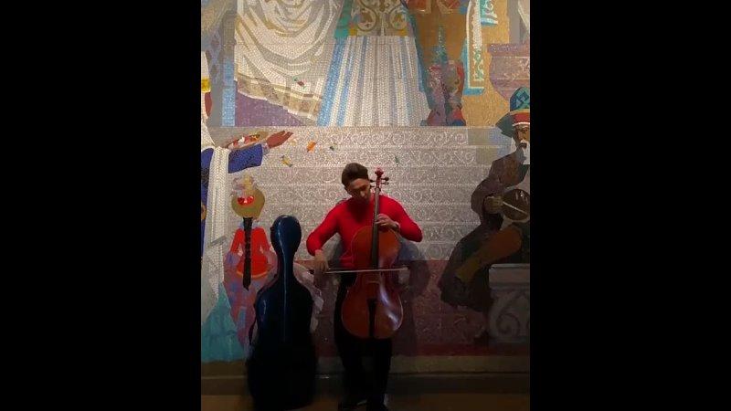 Видео от Жаса Отана Шымкента