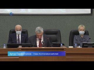 Глава Карелии Артур Парфенчиков отчитался за 2020 год
