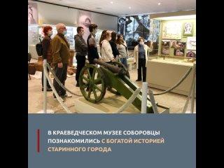Музей, чертово колесо и динозавры. Юные путешественники из поселка Сосновый Бор побывали на экскурсии в Великих Луках