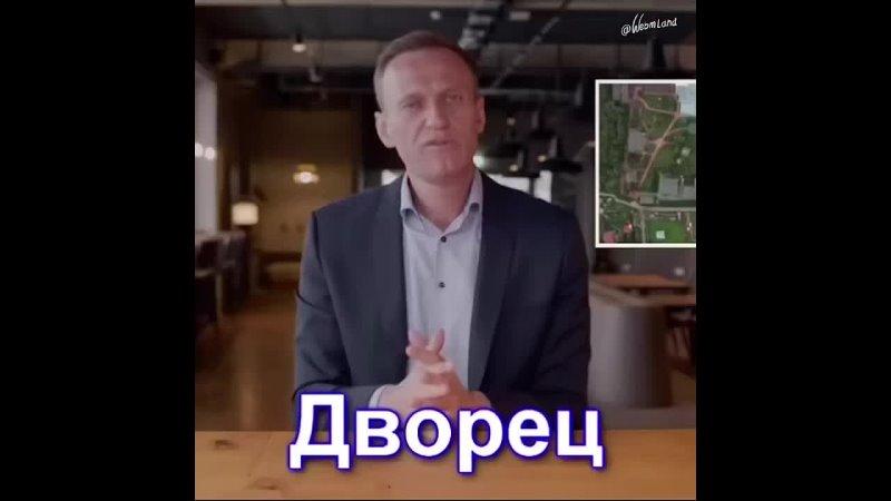Фиксики Навльнята
