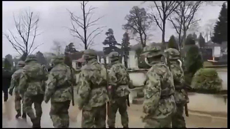 С воинскими почестями в Белграде был похоронен российский доброволец Альберт Андиев из Владикавказа