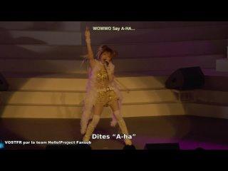 Morning Musume '18, Tanaka Reina - Seishun Say A-Ha vostfr
