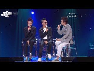 Taeyang & G-Dragon - Yoo Hee Yeol's Sketchbook [Türkçe Altyazılı]