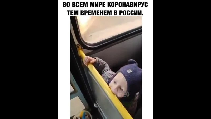 Во всем мире коронавирус, тем временем в России