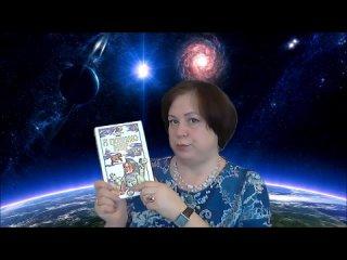 В космос всем открыта дверь - свои знания проверь - познавательный видео-экскурс ко Дню космонавтики