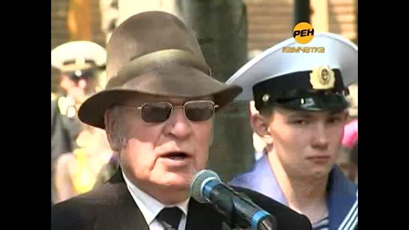 Новости 24 (РЕН ТВ Камчатка, 22.06.2012)