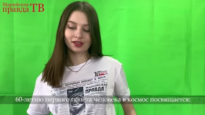 Эксклюзивная футболка «Марийской правды»: 60-летию первого полета человека в космос