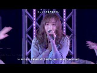 Morning Musume '20 - Date no Hi wa Nido Kurai Shower Shite Dekaketai vostfr
