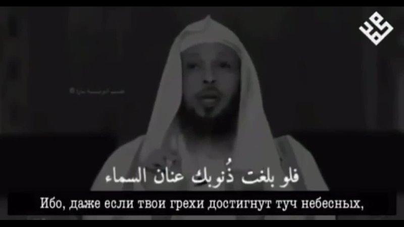 Ислам истина
