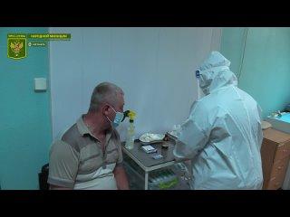 Родственники призывников проходят вакцинацию в Народной милиции.