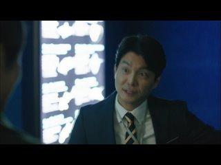 Сериал Легенда синего моря 1 сезон 17 серия смотреть онлайн бесплатно в хор