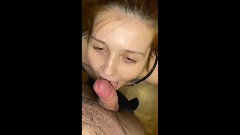 Милашка сосёт своему парню русское домашнее порно инцест сводный брат кончает на трусики сестре blowjob deepthroat facialabuse
