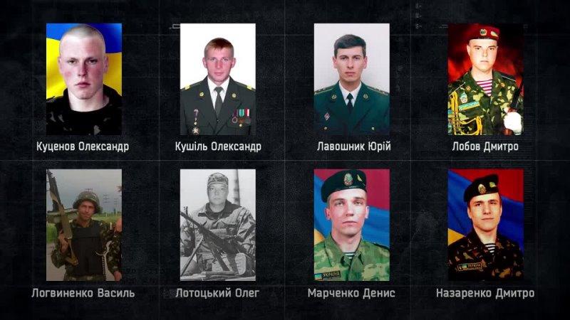 93 бій за Україну частина 1 Перші Дні Російсько-Української Війни._(1)