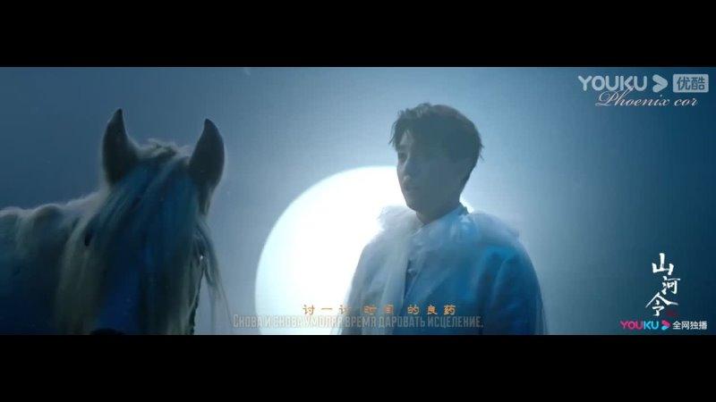Phoenix Cor Li Daikun Ma Wenyuan Sun Xilun Yuan Shuai Looking at the end of the world рус саб