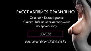 Hot rabbits couple sex chaturbate [webcam приват порно porno ...