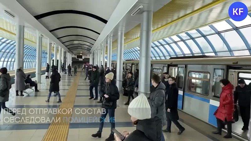 Просьба покинуть вагоны В метро Казани произошёл сбой