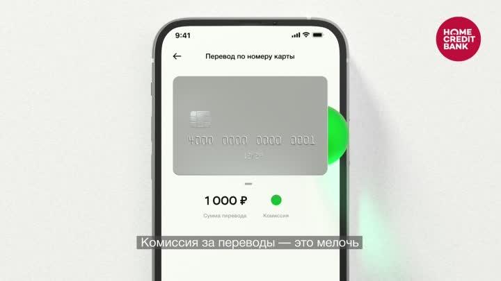 А ты знаешь, сколько денег тратишь при переводах?