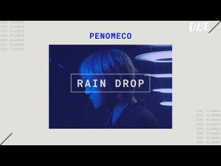 PENOMECO - Rain Drop []