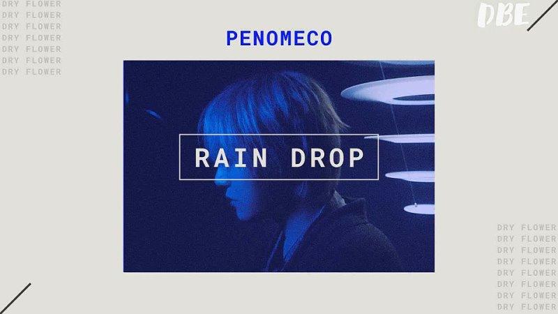 PENOMECO - Rain Drop [rus.sub]