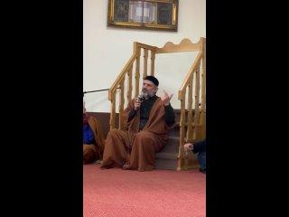 Напоминание о смерти   Шейх Ильяс حفظه الله