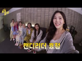 "· Preview · 210425 · OH MY GIRL (Hyojung) · Arcade Pang ""Amateur Driver"" ·"