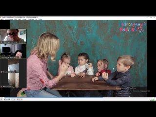 Специальные методики обучения и воспитания детей с ИН  - 2