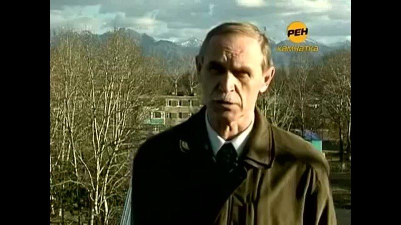 Новости 24 (РЕН ТВ Камчатка, 08.10.2012)
