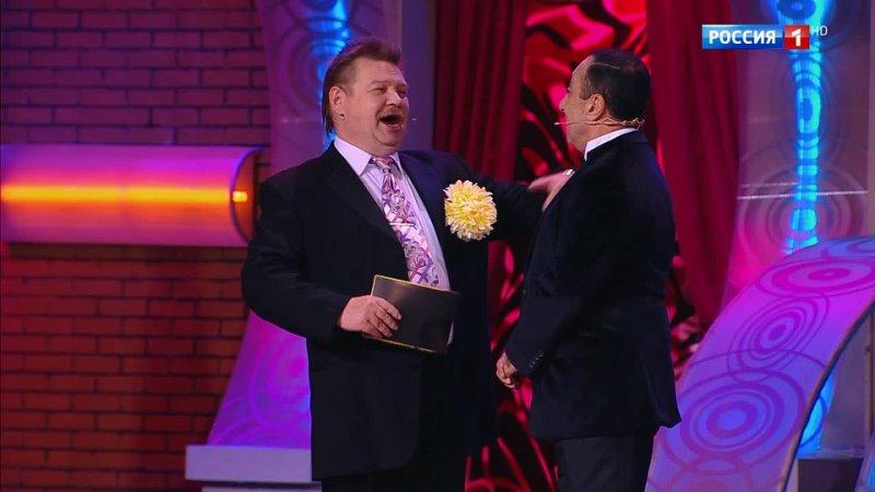артисты Петросян шоу 1Брачное агенство