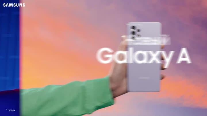 Новые Galaxy A.