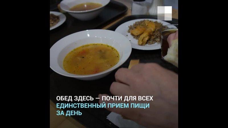 Кафе в Челябинске кормит стариков
