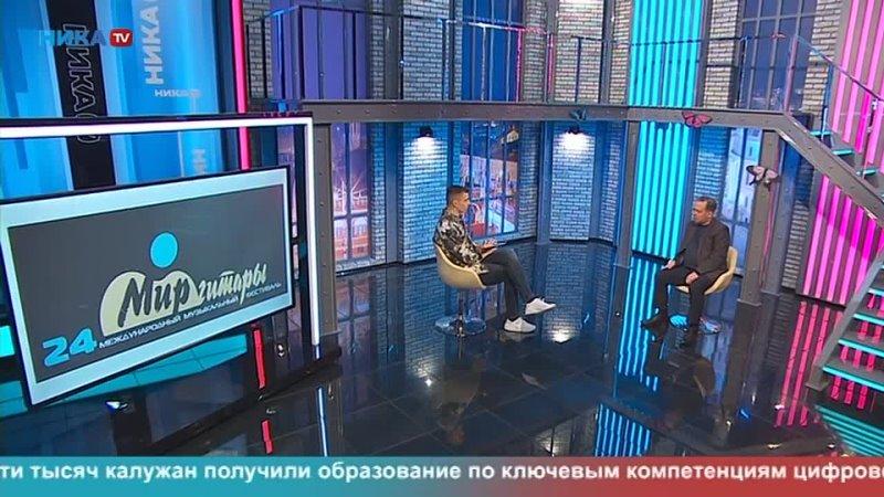 Олег Акимов В ритме танго