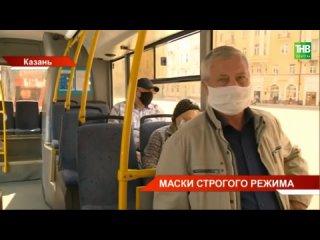 Фрагмент. Россия вышла из режима самоизоляции, но переходит на новый 😷 ТНВ.mp4
