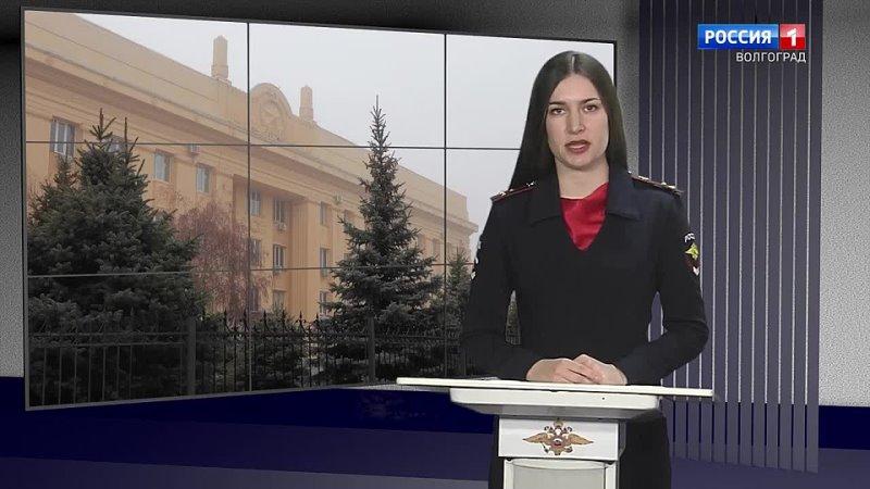В Волгограде разыскивают воровку мошенницу
