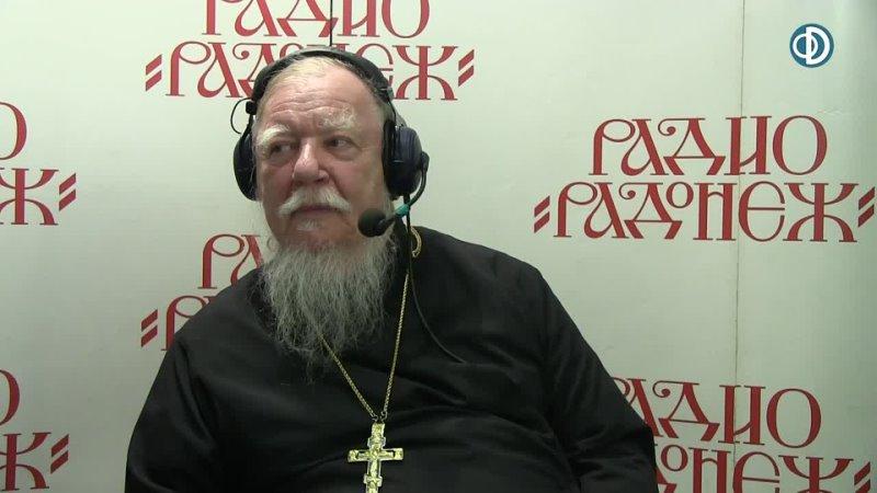 † 2016 05 21 Димитрий Смирнов. Радио «Радонеж»