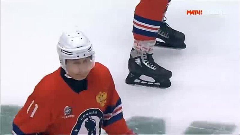 Путин забил восемь шайб и сделал одну голевую передачу за Легенду хоккея в рамках матча Ночной хоккейной лиги в Сочи Злой Ямал