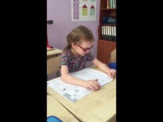 Чтение со стечение согласных ( когда два согласных стоят рядом)_3