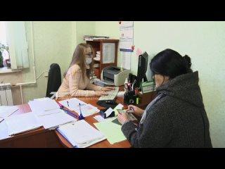 Жителей Златоуста, которые пытались обмануть Центр занятости, привлекут к уголовной ответственности