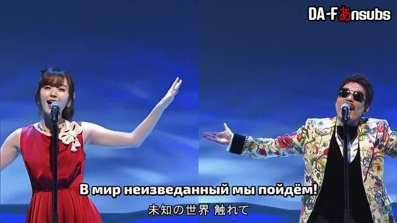OST Госпожа Кагуя - В любви как на войне 2 сезон OP (вариант 6)