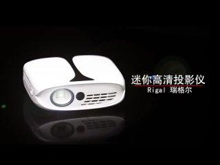 Небольшой проектор RD - 606 DLP для домашних развлечений и кино